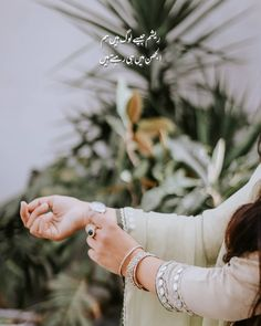Hand Pictures, Hand Pics, I Hate Love, Hidden Photos, Makeup And Beauty Blog, Reality Quotes, Quotations, Girly, Portrait Ideas