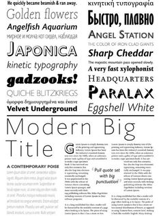 Eric Gill Series, one of 6 Award-Winning #Typefaces | Put YOUR type to the test. Enter PRINT's Typography & Lettering Awards today for a chance to be featured in Print magazine, receive a prize pack from MyDesignShop.com, and more. Early bird rates for the competition—which features both pro and student categories—end Oct. 14! | #typography #type #handlettering