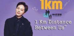 Drama 1 Km Distance