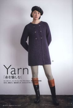 DIY project: Women coat with garter stitches free knitting pattern Coats For Women, Sweaters For Women, Clothes For Women, Knitting Patterns Free, Free Knitting, Japanese Crochet, Crochet Magazine, Japanese Patterns, Garter Stitch