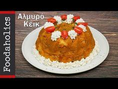 Αλμυρό κέικ σε λίγα λεπτά   foodaholics - YouTube Youtube, Desserts, Tarts, Greek, Food, Tailgate Desserts, Mince Pies, Deserts, Pies