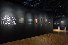 takt project installation for yamaha design exhibition tokyo - designboom   architecture