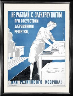 utyug.jpg (1877×2486)