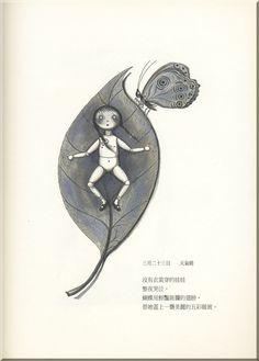 Jimmy Liao - Pesquisa Google