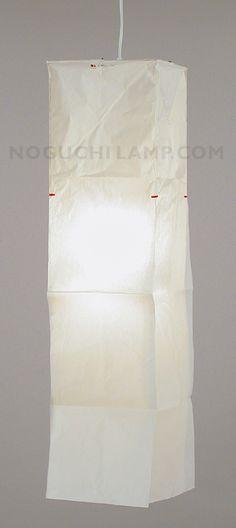 Ceiling Lamp Model L1 - Noguchi Museum Store.