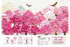 お花紙をひねって貼れば、まるで満開の桜。たくさん並べて、春の野山を表現しましょう。