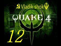 Quake 4  от Vladik shok серия №  12