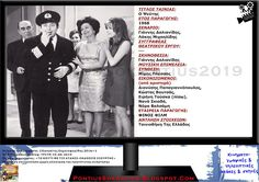 PontiusSokratius: { Ο Ψεύτης } Movie Posters, Movies, Blog, Film Poster, Films, Movie, Film, Movie Theater, Film Posters