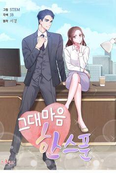 Una cucharada de tu amor - Manhwa - LectorManga Cute Anime Coupes, Romantic Manga, Slash, Anime Reccomendations, Bright Stars, Manhwa Manga, Shoujo, Webtoon, Serenity