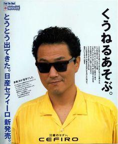 「グッとくる自動車広告 (1980年代後半~バブル期) 日産編 ~その2~」について - チョーレル のブログです。Powered by みんカラ