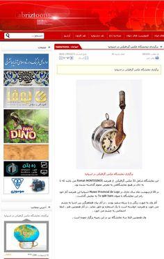 La exposición en el Museo de Lugo por Irán... y en persa.