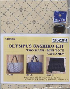 Sashiko Apron or Mini Tote Kits from Olympus: This kit can be made into a bag or an apron!  Includes navy sashiko thread, canvas with design. $39.65