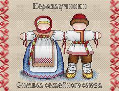 Набор для вышивания МП Студия М-114 Славянский оберег. Неразлучники