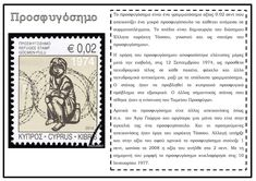 Stamp, Education, Stamps, Teaching, Onderwijs, Learning