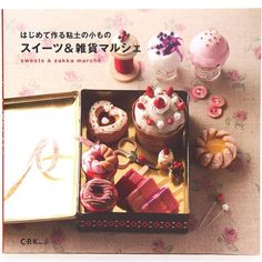 book for crafting clay sweets & zakka marche