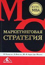хорошая книжка