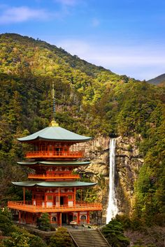 Nachi falls in the Kumano mountain range, Japan