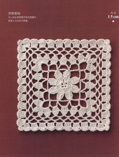 Transcendent Crochet a Solid Granny Square Ideas. Inconceivable Crochet a Solid Granny Square Ideas. Filet Crochet, Beau Crochet, Thread Crochet, Crochet Doilies, Crochet Flowers, Crochet Diagram, Crochet Square Patterns, Crochet Blocks, Crochet Stitches Patterns