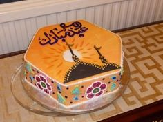 Eid Festival Cake A friend asked me to make a cake to mark the end of Ramadam. Beautiful Cakes, Amazing Cakes, Eid Sweets, Ramadan Wishes, Eid Festival, Religious Cakes, Eid Food, Eid Party, Cupcake Cakes