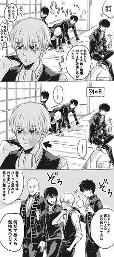 Kagura x Sougo Anime Figures, Anime Characters, Okikagu Doujinshi, Haikyuu Karasuno, Bendy And The Ink Machine, Manga, Kuroko, Akatsuki, Webtoon