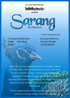 poster sarang.JPG (600×847)