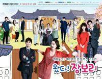 Jang Bo-ri Is Here! (Korean Drama - 2014) - 왔다! 장보리 @ HanCinema :: The Korean Movie and Drama Database