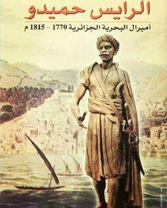 في يوم 17 جوان سنة 1815 انتهت أسطورة بحرية كبرى، دافع عن شواطئ بلاده حتى الموت.