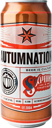 """Our Autumnal brew is made with subtle pumpkin and spice, but its prominent feature is the fresh harvested """"wet-hops"""" that are added. New hop strain and selection every year. Autumnation 2012 features Citra Hops."""