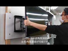 テレビ壁掛け金具 PRM-LT19M 37-65インチ対応 インテリアのように設置ができる ツートーンカラーがおしゃれ/テレビの壁掛け金具専門Webショップ「KABEYA/カベヤ」 It Works, Diy And Crafts, Kitchen Appliances, Furniture, Cooking Ware, Home Appliances, Home Furnishings, Kitchen Gadgets, Nailed It