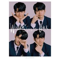 Wanna One Ong Seungwoo My Big Love, First Love, K Pop, Ong Seung Woo, Lee Daehwi, Kim Jaehwan, Ha Sungwoon, My Destiny, Produce 101
