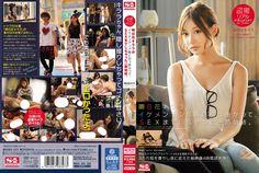 kirara asuka (明日花キララ) ↩☾それはすぐに私は行くべきである。 ∑(O_O;) ☕ upload is galaxy note3/2015.12.30 with ☯''地獄のテロリスト''☯ (о゚д゚о)♂
