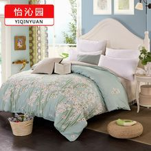 Lovely Duvet Cover for Home Bed High Quality Quilt Cover for Kids Gift Description: Material: Cotton Size: Season: Spring, Summer, Autumn, Winter Weight:about Packing List: 1 x Duvet Cover Friendly Reminder: Because of light and computer monitor, th Duvet Bedding Sets, Cotton Bedding, Duvet Cover Sets, Pillow Covers, Pillow Shams, Pottery Barn, Ikea, Style Simple, Pillowcase Pattern