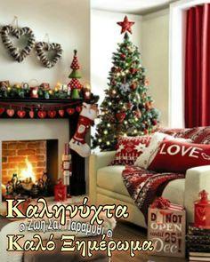 Christmas Living Rooms, Christmas Room, Felt Christmas, Christmas Crafts, Apartment Christmas, Christmas 2019, Christmas Lights, Christmas Island, Christmas Movies