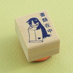 "Japanese Cat Wooden Rubber Stamp - Cat Seeking on Envelope ""Document Attached"" - Pottering Cat"