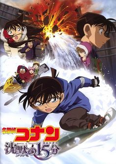 Info Detective Conan Movie 15: Quarter of Silence