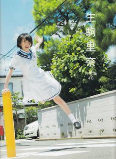 日々是遊楽 — akb48wallpapers: Rina Ikoma One Shoulder, Shoulder Dress, White Dress, Dresses, Fashion, Vestidos, Moda, Gowns, Fasion