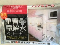 トイレ用シートで落ちなかった汚れが、拭くだけで落ちる!?|LIMIA (リミア) Housekeeping, Life Hacks, Cleaning, Home Decor, Room, Japanese Products, Home, Bedroom, Decoration Home