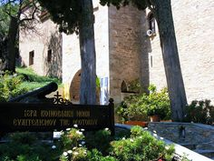 Evanghelistria #Skiathos