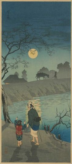 Takahashi Shotei - Moon Rise at Nokizaki, 1936