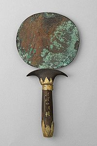 Mirror of Reniseneb, Middle Kingdom, Dynasty 12–13, ca. 1810–1700 B.C. Egyptian; from Upper Egypt, Thebes, el-Asasif, pit tomb CC 25, burial of Reniseneb, on chest of mummy, Carnarvon/Carter excavations, 1910 Unalloyed copper, gold, ebony