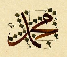 Muhammad (peace be upon him) TURKISH ISLAMIC CALLIGRAPHY ART #Muhammad #islam #arabic #calligraphy #prophet #messenger #finalmessenger