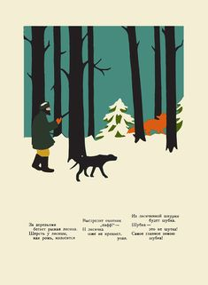 I've got this as a print on the wall at home. It's ace!  The Woods, Soviet Union, 1920's via Baubauhaus