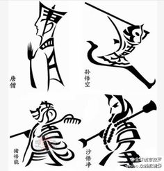 nice Chinese character design