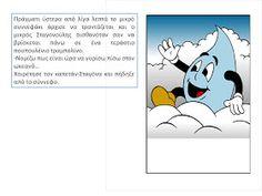 Δραστηριότητες, παιδαγωγικό και εποπτικό υλικό για το Νηπιαγωγείο & το Δημοτικό: Ο κύκλος του νερού στο Νηπιαγωγείο Disney Characters, Fictional Characters, Snoopy, Comics, Water, Blog, Clouds, Water Water, Comic Book