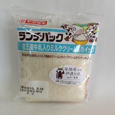 ランチパック 蔵王産牛乳入りミルククリーム&ホイップ