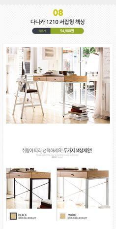 신상추가★ 다니카 멀티테이블/선반 시리즈 - 티몬 :: 쇼핑을 뚝딱! 티몬
