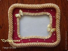 Craft product Application Weave Straw Photo Frames 1