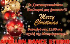 3bb14779fa Apollon dance studio...  Χριστουγεννιάτικος Στολισμός Apollon Μεταμόρφωσης!