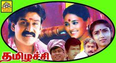 Tamizhachi |Neppoliyan,Revathy Hit Tamil Full Movie | HD|Deva Songs Super,