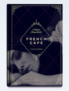 """French cafe"" book - Alexander Kalachëv"